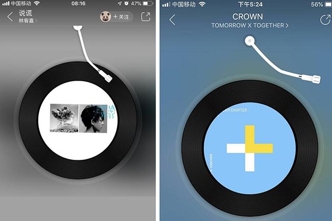 音樂APP設計案例分享:網易雲音樂iOS端界面改版設計分析