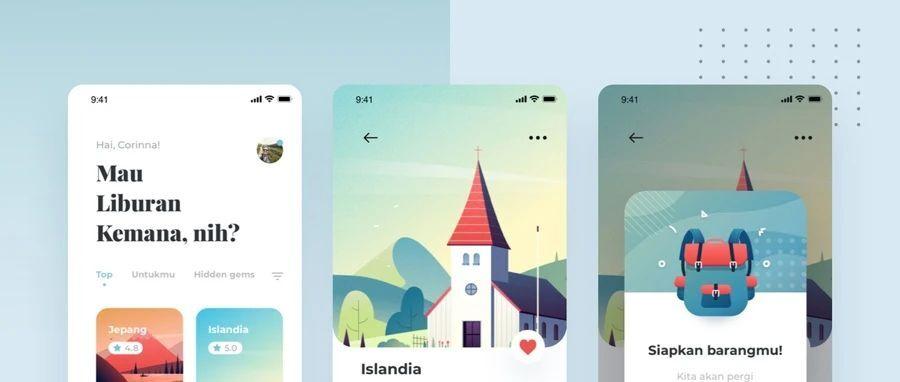 網頁設計新知:如何提升自己的UI設計水平
