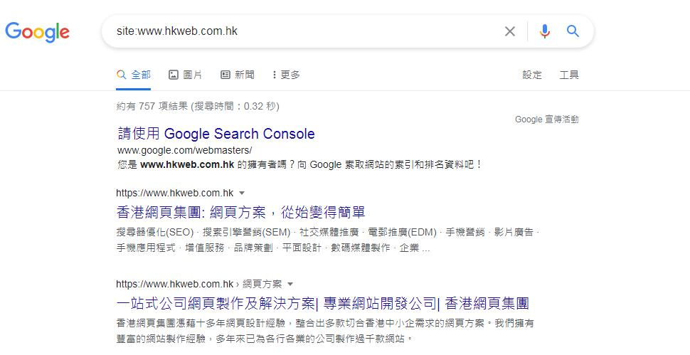 SEO優化基礎知識:如何使用Site指令診斷網站是否被搜索引擎索引