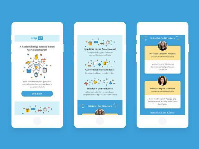 UI設計技巧:讓界面細節變得更高級的10個實用小技巧